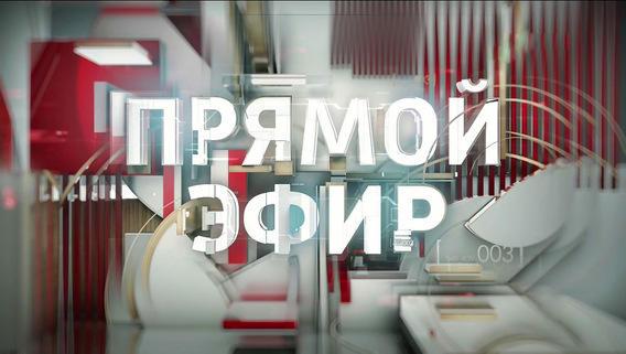 погоды россия1 тв онлайн прямой эфир официальный сайт переднем плане